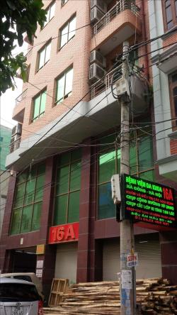 Bệnh viện Đa khoa 16A Hà Đông